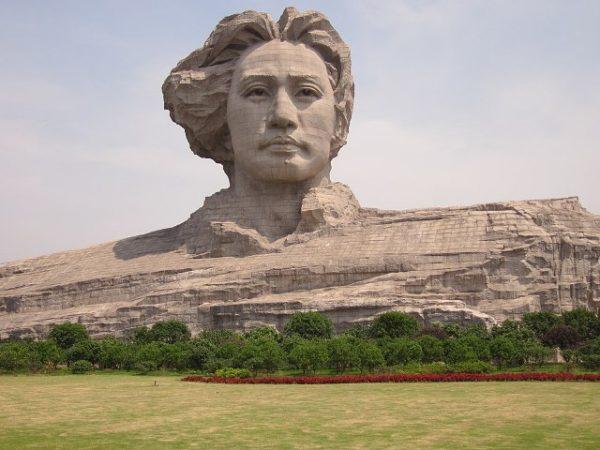 Мао Цзэдун. мемориал у города Чанша