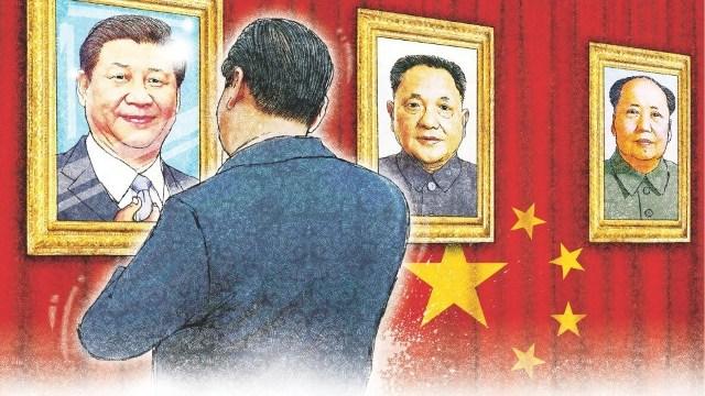Си Цзиньпин, Дэн Сяопин, Мао Цзэдун