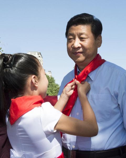 Си Цзиньпин Пионеры