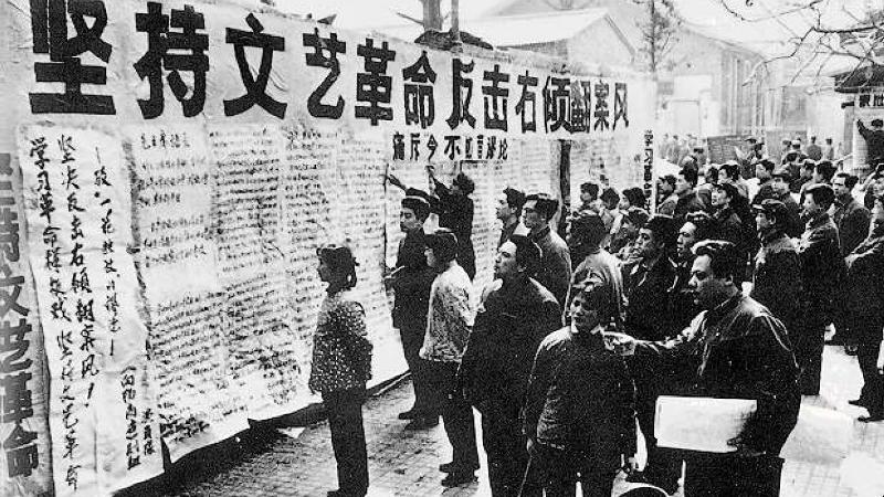 Великая культурная революция,Китай,стенгазета,дацзыбао
