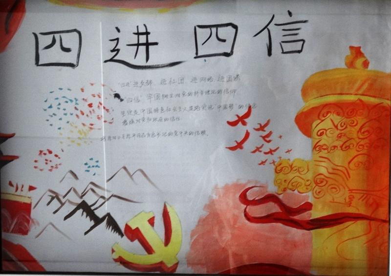 Китай стенгазета дацзыбао
