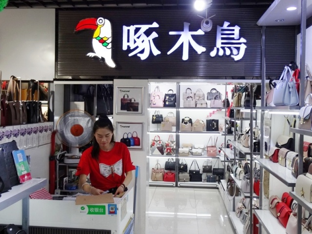 бутик китайские чемоданы