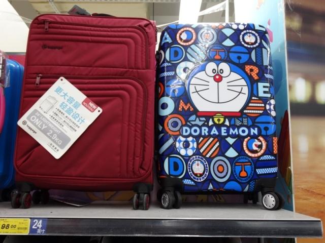 детский китайский чемодан