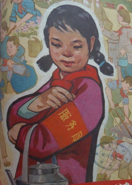 хунсяобин Великая культурная революция Китай