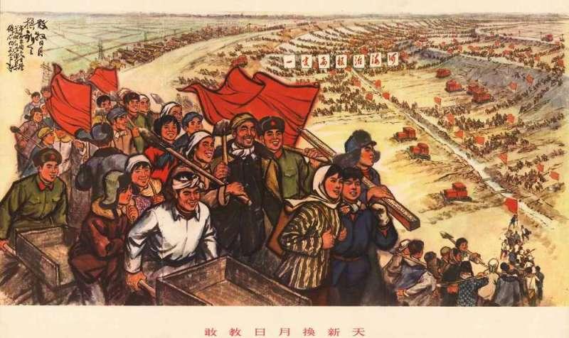 Китай,Большой скачок