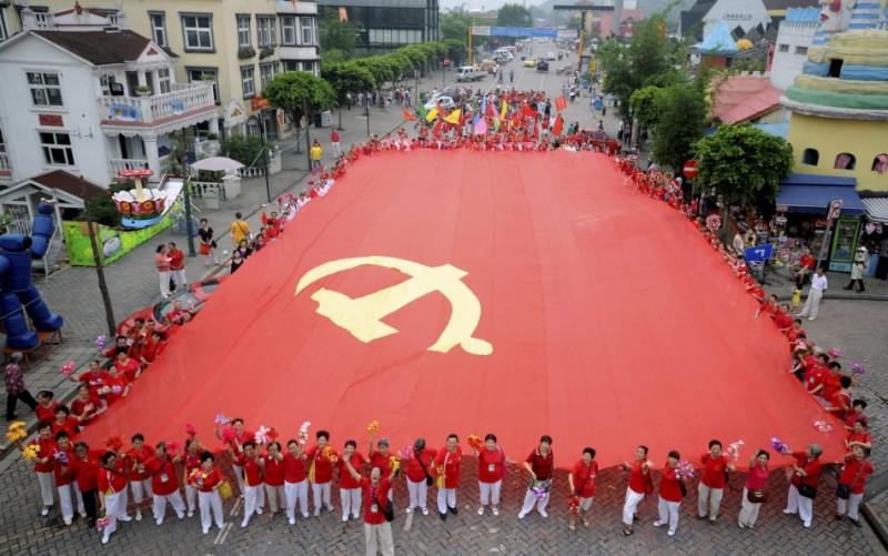КПК знамя Китай КНР
