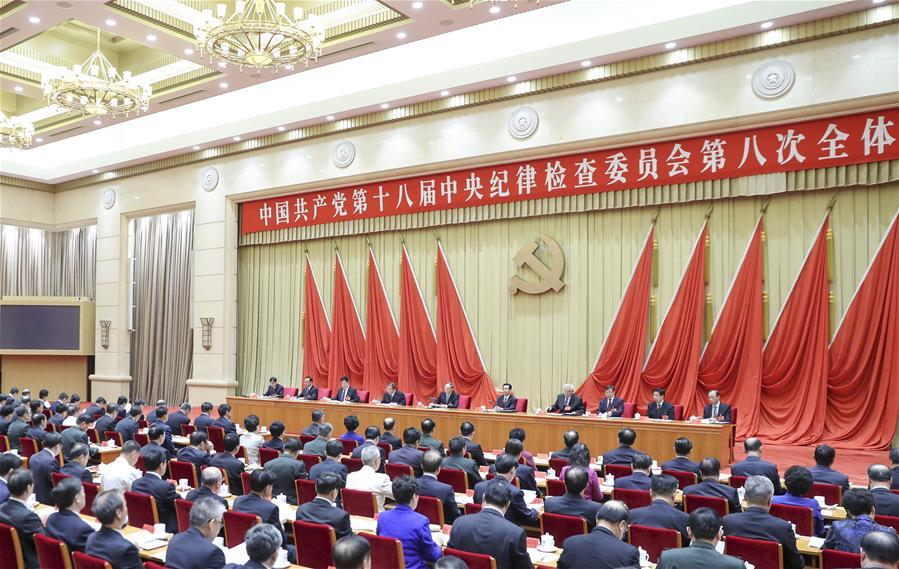 Центральная дисциплинарная комиссия КПК,Китай