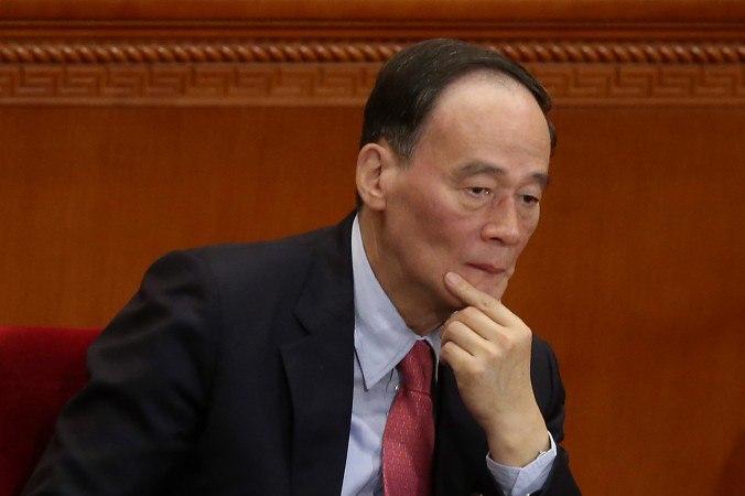 глава Центральной дисциплинарной комиссии Ван Цишань