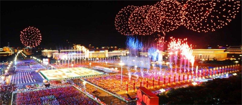 КНР празднование салют