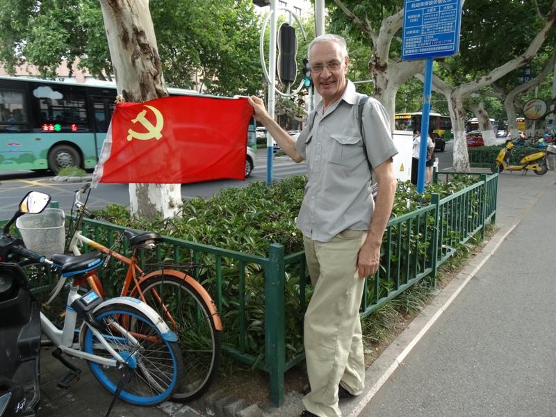 флаг КНР на велосипеде