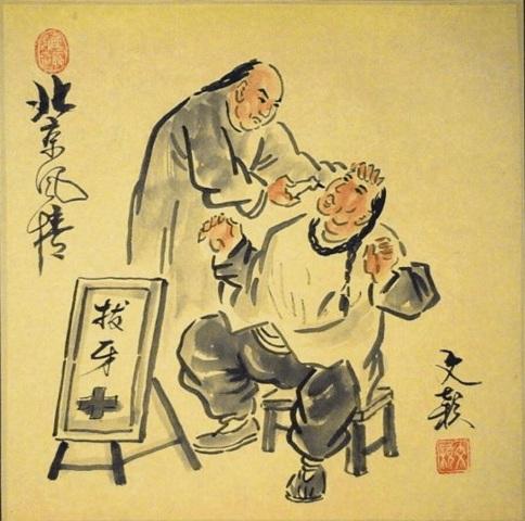 медицина китайский рисунок