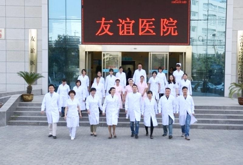 КНР медицина врачи