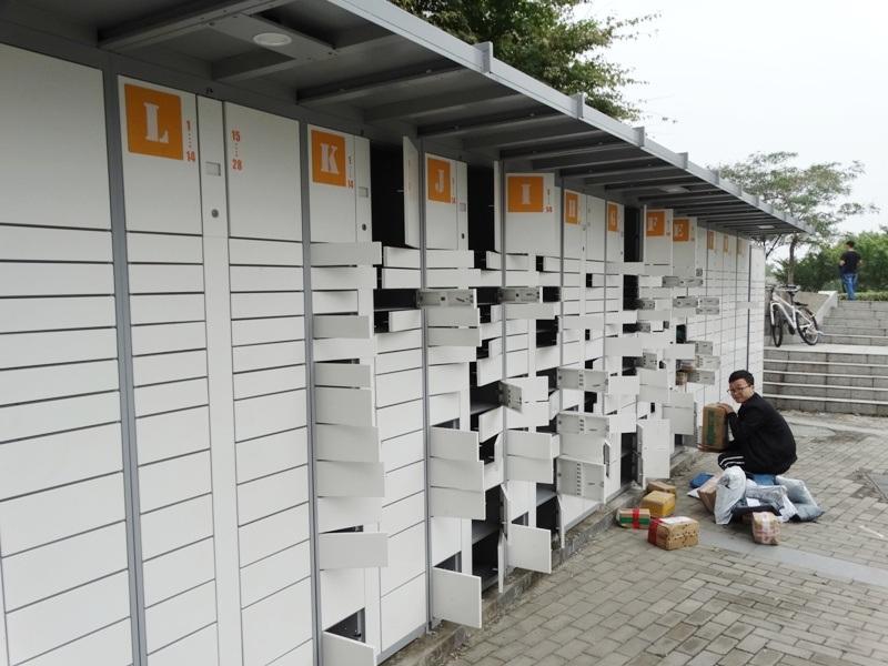 автоматические почтовые ячейки