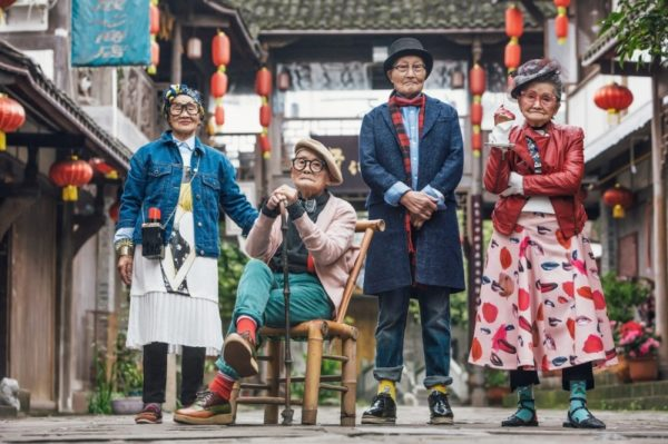 старость в Китае,старики,пенсионеры
