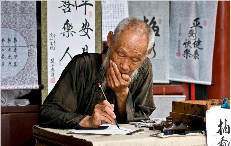 старик китаец каллиграф