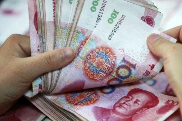 бумажные деньги китайский юань купюра