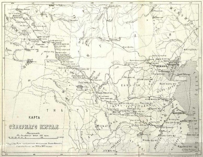 старинная карта Великий шёлковый путь