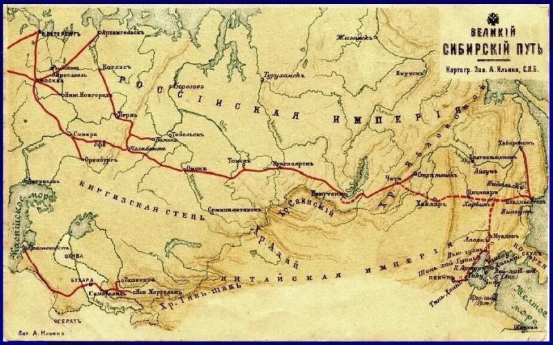 карта Великий сибирский путь
