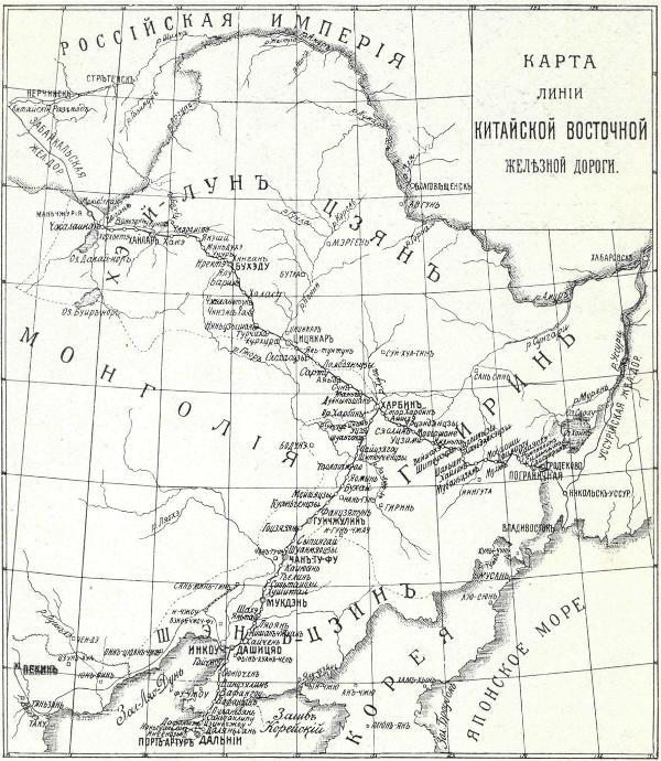 карта линии КВЖД