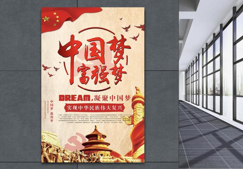плакат китайские иероглифы