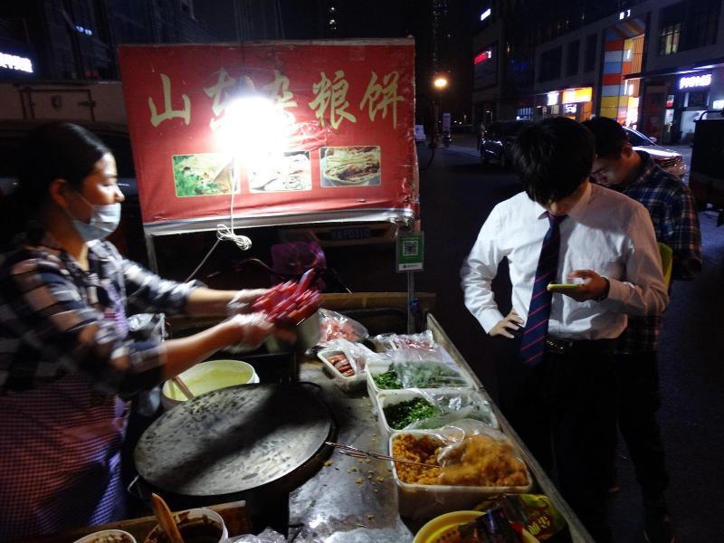 кафе быстрого питания Китай