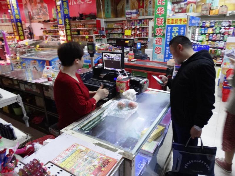 в китайском магазине
