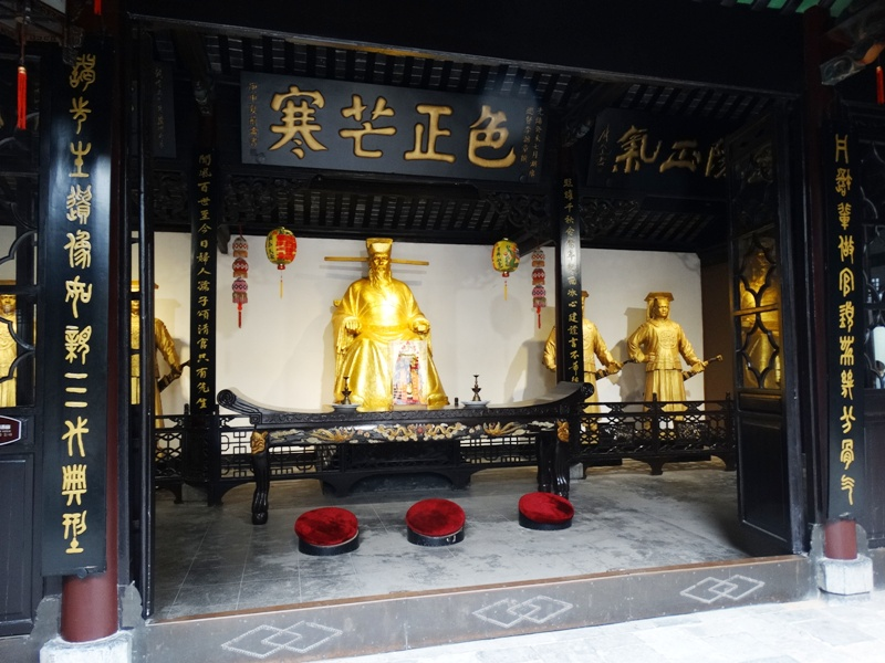 Китай,жертвенник