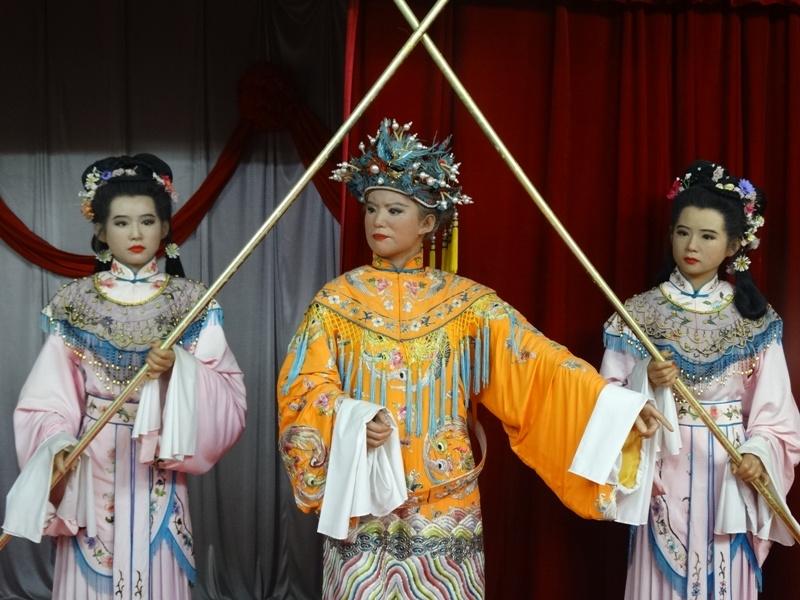 парк Бао,Хэфэй,Китай,исторические костюмы китайской знати