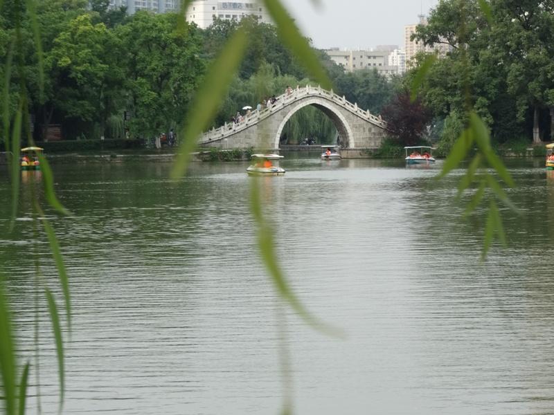 парк Бао,Хэфэй,Китай,мостик