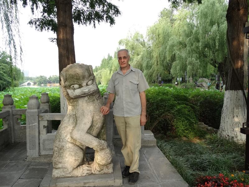 парк Бао,Хэфэй,Китай