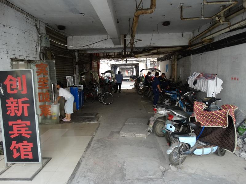 китайские дворы мотоциклы