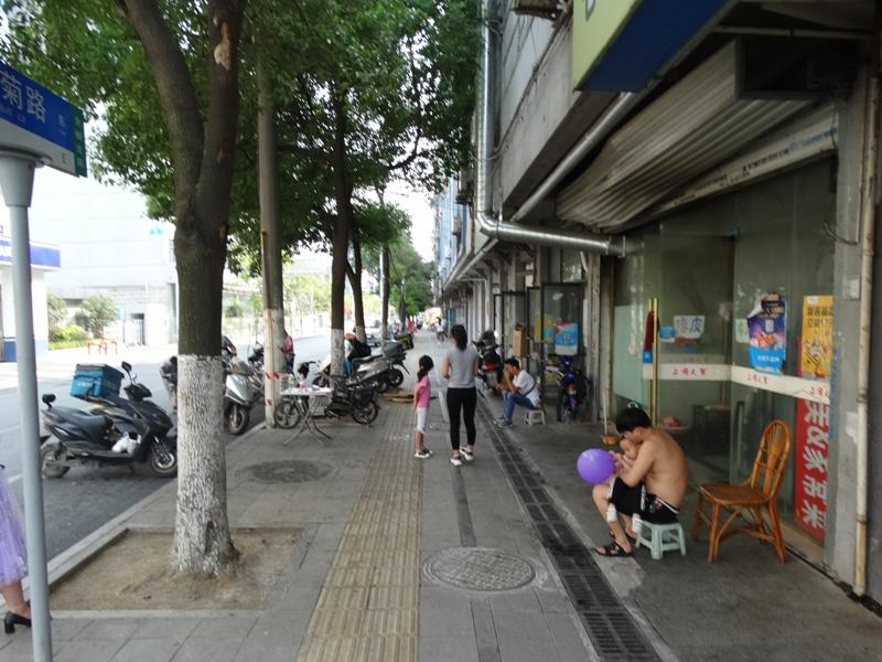 улица китайского города