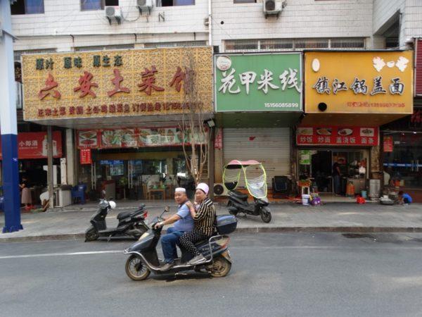 улица китайского города мотоцикл