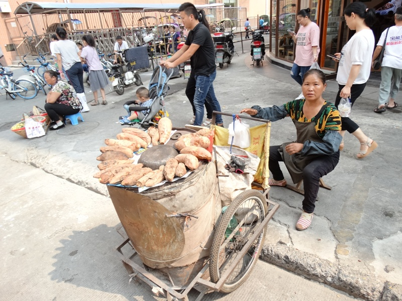 продавщица батат