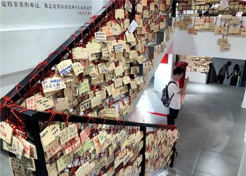 выставочно-образовательный центр бывшая тюрьма Хэфэй экспозиция