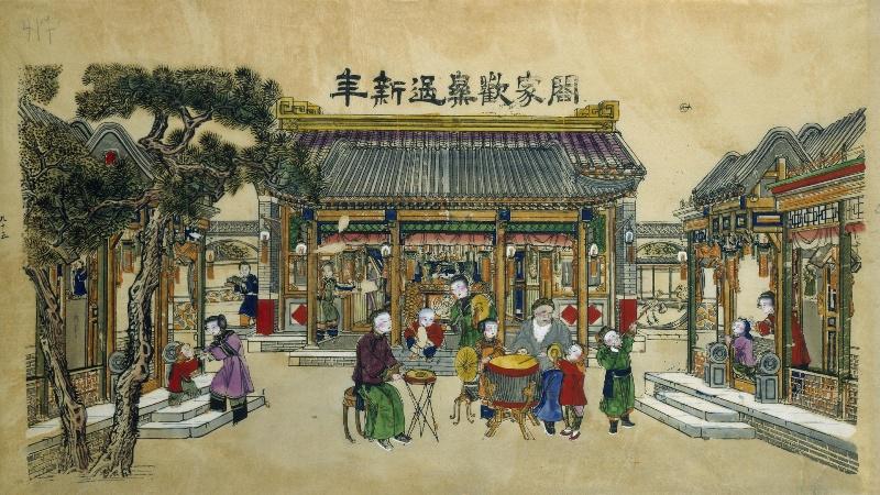 старинная китайская картинка открытка
