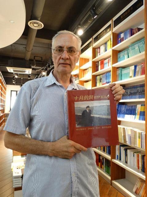книга на китайском «Ветер Октября»