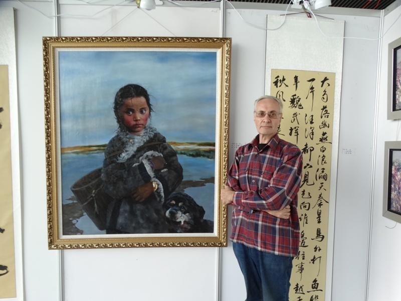 Хэфэй картины китайский художников