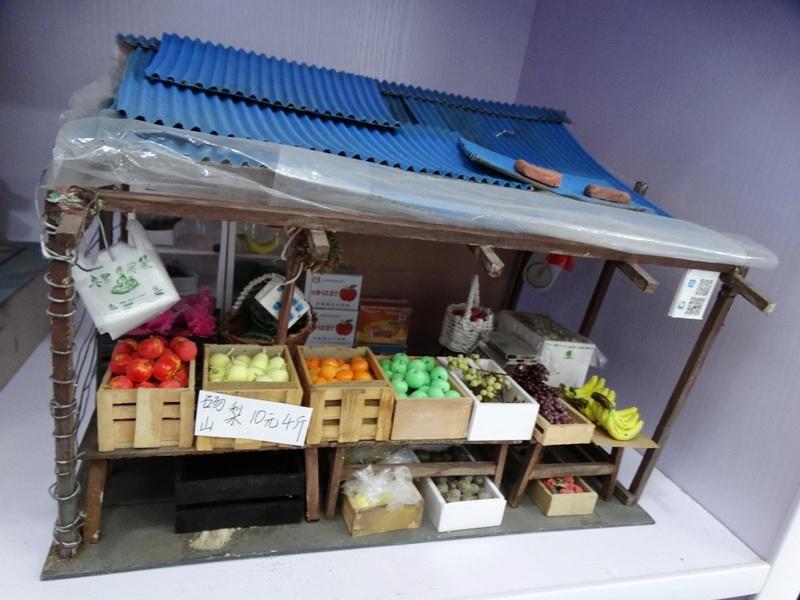 художественная инсталляция овощной ларек