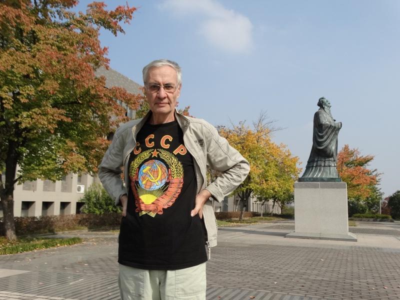 золотая осень Анхойский университет