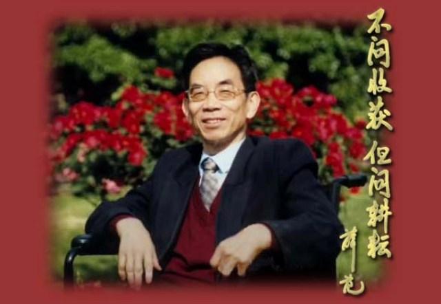 Сюэ Фань,китайский переводчик русских песен