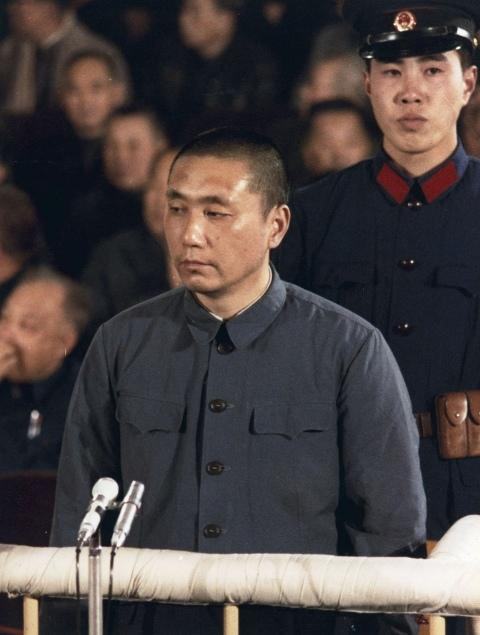 Китай, банда четырёх