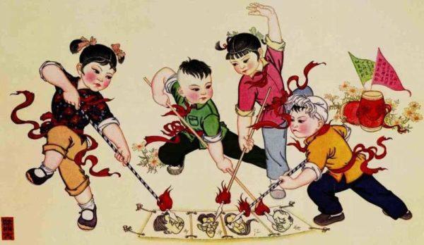Китай борьба с Бандой четырёх иллюстрация