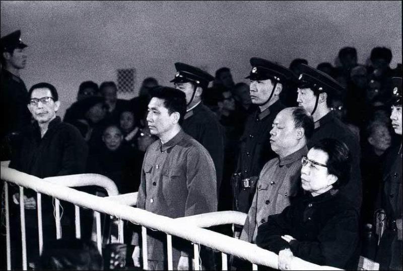 Китай борьба с Бандой четырёх суд