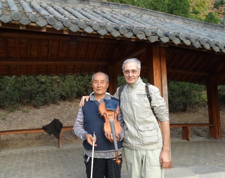 скрипач-китаец