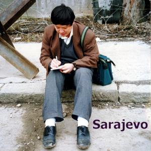 Ху Сицзинь Сараево китайский журналист военкор Сараево