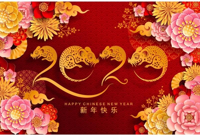 год крысы поздравительная открытка