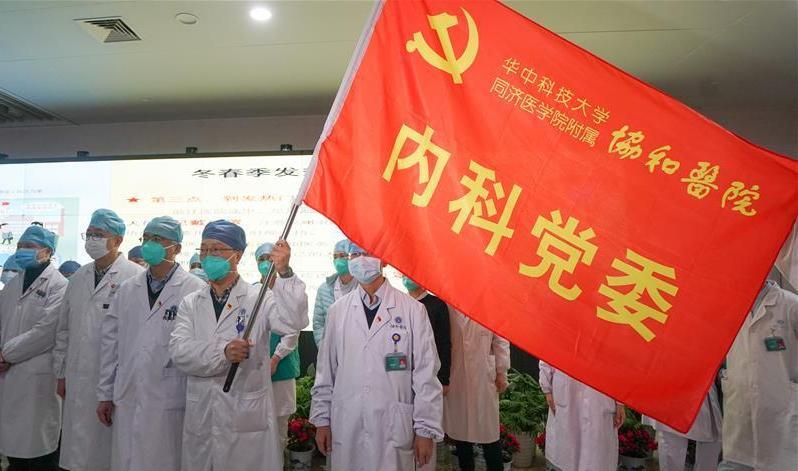 красный флаг китайские медики-добровольцы коммунисты