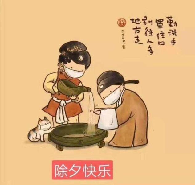 поздравительная открытка китайский новый год