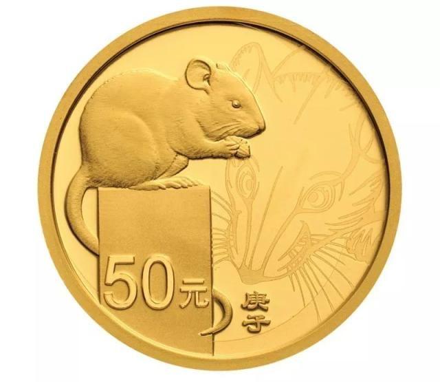 монета крыса китайский новый год